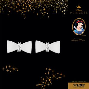 SNOW WHITE EARRING - UBSLifestyle – Perhiasan Emas – Gold Jewelry