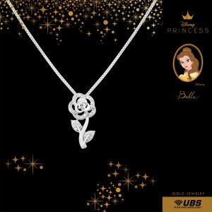 BELLE NECKLACE - UBSLifestyle – Perhiasan Emas – Gold Jewelry