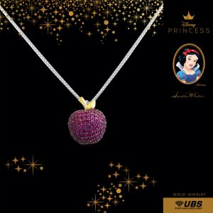 SNOW WHITE NECKLACE - UBSLifestyle – Perhiasan Emas – Gold Jewelry