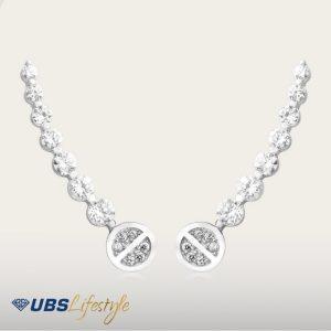 FIRELA EARRING - UBSLifestyle – Perhiasan Emas – Gold Jewelry