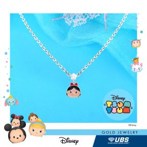 TSUM TSUM BABY NECKLACE