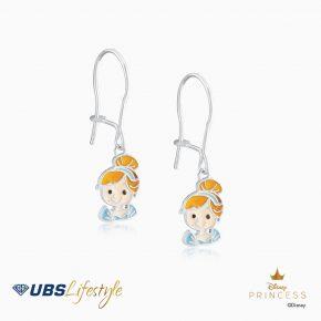 UBS Anting Emas Anak Disney Princess Cinderela - Aay0062 - 17K