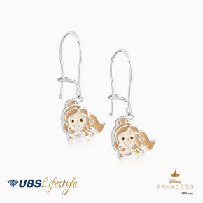 UBS Anting Emas Disney Princess Belle - Aay0063 - 17K